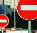 9 и 10 сентября в Туле ограничат движение транспорта