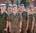 Тульские десантники в октябре отправятся в Египет