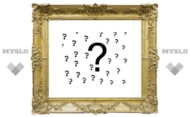 Хочу все знать!