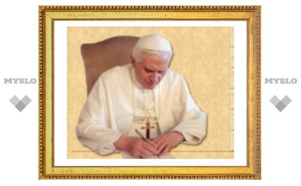 Ватикан дает новую жизнь старому языку