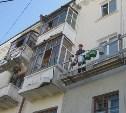 Россияне смогут брать кредиты на ремонт многоквартирных домов