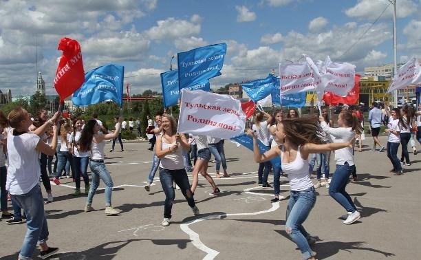На площади Флага прошёл флешмоб «Россия. Тула. Молодёжь»