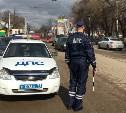 В Донском сотрудники ДПС подозреваются в получении взятки