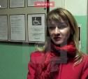 Тульская чиновница, требующая от мужа-изменника полмиллиона рублей, развелась с ним