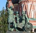 На реставрацию памятника Минину и Пожарскому объявлен всероссийский сбор народных средств