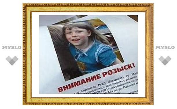 Тело 5-летней Полины Мальковой нашли дети