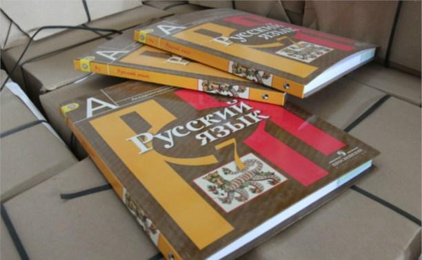 В России появится единый учебник по русскому языку