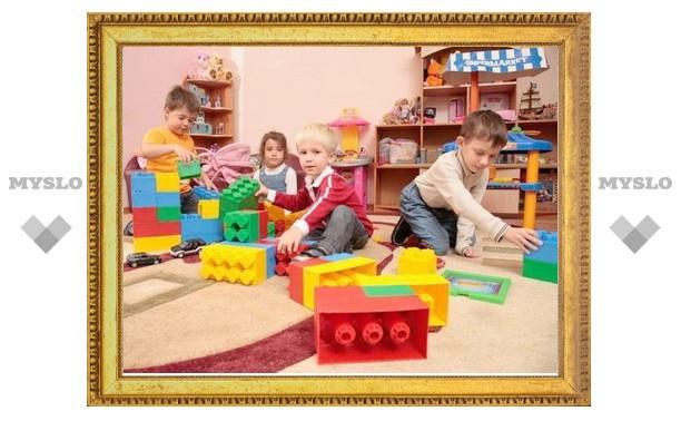 В Новомосковске здание бывшего детсада вернут детям
