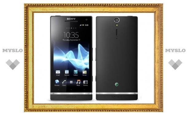 Sony основала новую линейку смартфонов
