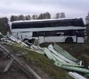 Водитель опрокинувшегося автобуса: руль вывернул неадекватный пассажир