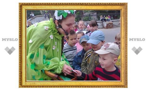 Тульским детям в их день устроили праздник