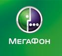 У «МегаФона» заработала передвижная базовая станция