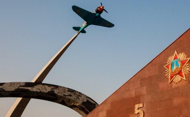 Ко Дню Победы в мемориальном комплексе «Защитникам неба Отечества» откроется музейная экспозиция