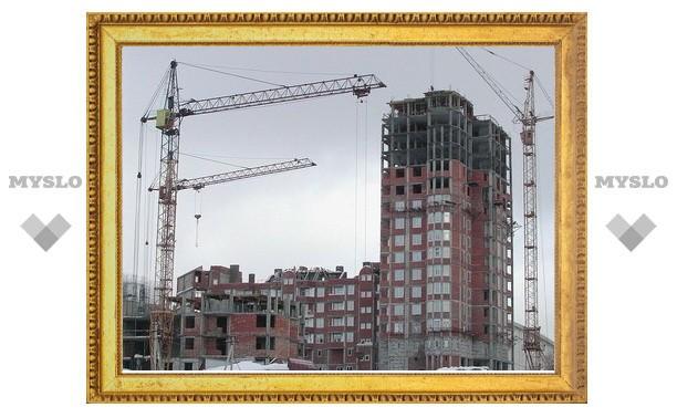В Тульской области стали строить меньше жилья