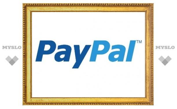 Россияне смогут принимать платежи на счета PayPal
