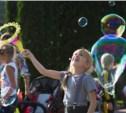 День города в Центральном парке: большой фоторепортаж от Myslo!