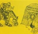 Роспотребнадзор выпустил путеводитель по закону «О защите прав потребителей»