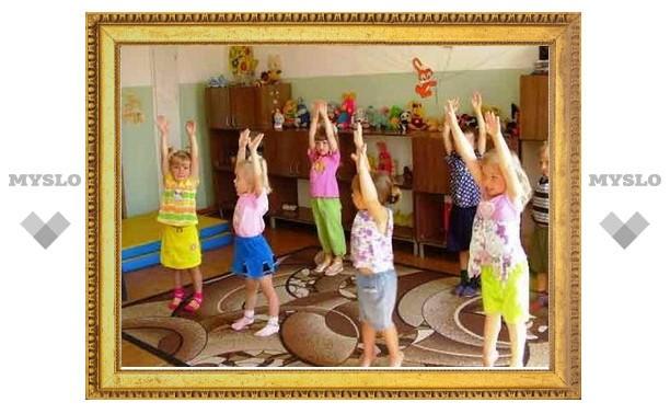Алексинскому району Тульской области выделили грант за достижение наилучших результатов в сфере дошкольного образования