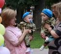 В Центральном парке Тулы прошел фестиваль близнецов