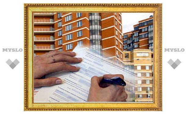 Приватизация имущества в 2011 году продолжится