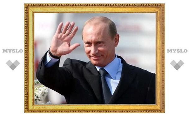 На день рождения Путина в Туле зажгут свечи
