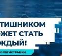 Всероссийская конференция в Туле
