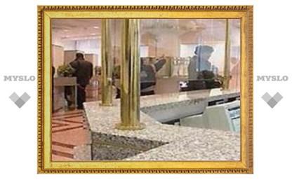 Кризис подкосил тульский банк