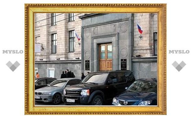 ВВП России вырос на 4,5 процента за квартал