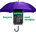 Абоненты «МегаФона» могут заблокировать SMS с нежелательных номеров