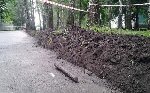 Снаряд, найденный в Белоусовском парке, передадут сотрудникам экстренных служб