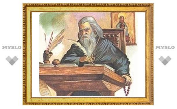 Праздник славянской письменности в тульском ЦПКиО