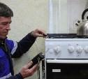 Что нужно знать, чтобы не остаться без газа после ТО газовых приборов