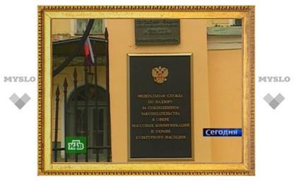 Медведев ликвидировал Росохранкультуру