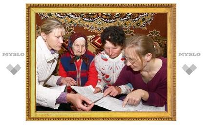 Туляков приглашают подработать на переписи населения