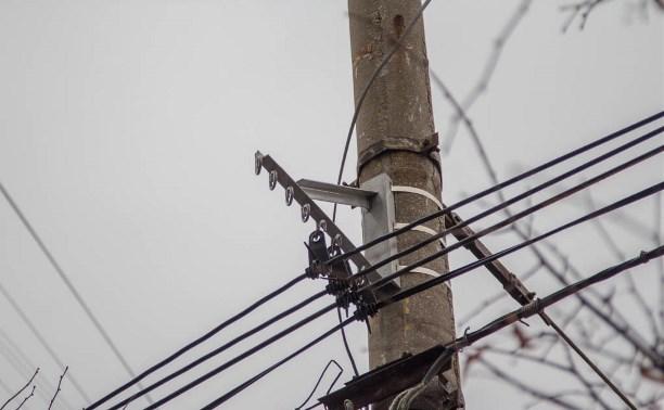 Провода на центральных улицах приведут в порядок