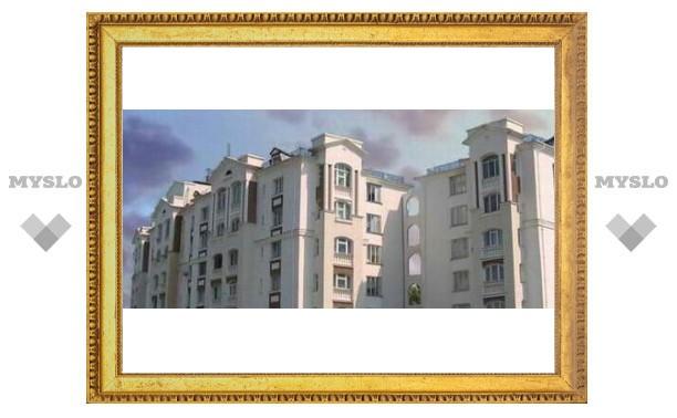 Тульские семьи получат квартиры