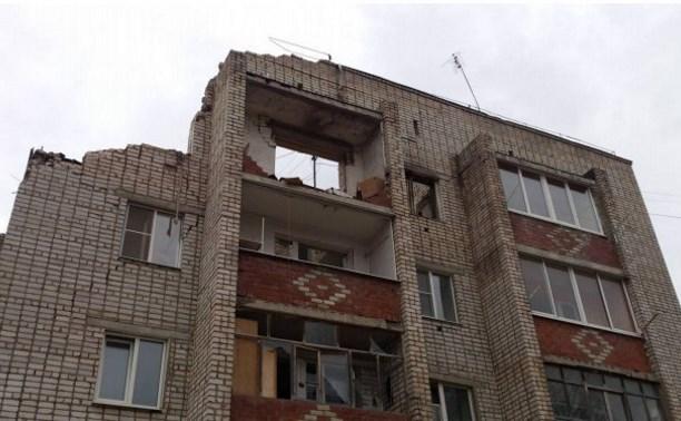 11 жильцов разрушенного взрывом дома в Ясногорске живут в пункте временного размещения