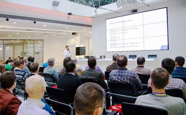 Рецепты успешного онлайн-бизнеса — на бесплатном семинаре в Туле