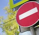 В Зареченском районе Тулы ограничат движение транспорта