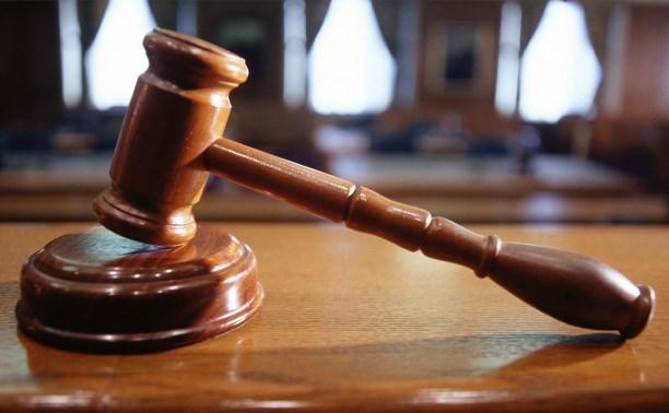 В Узловском районе осуждён несовершеннолетний наркоман