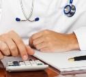 В Туле частная медклиника вернула деньги пациенту за некачественное лечение