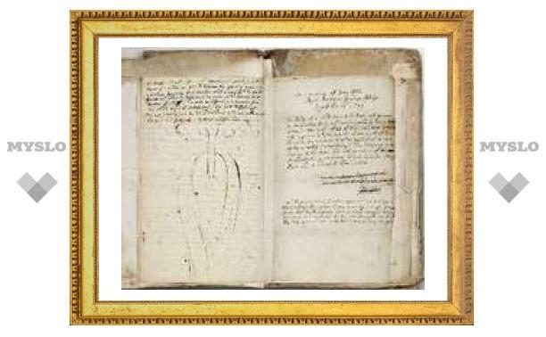 Рукопись Гука выложили в интернет