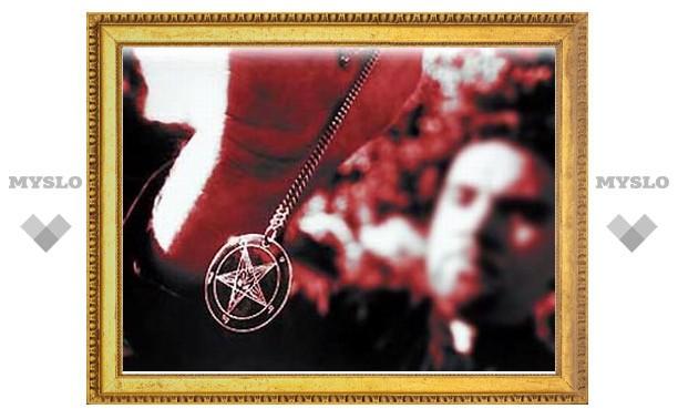 В Словении сатанист стал главой государственного Отдела по делам религиозных общин