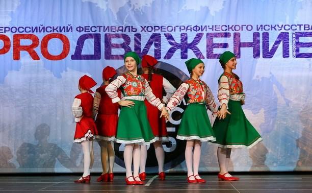 Тульский театр танца «Экспромт» стал вторым на Кубке России