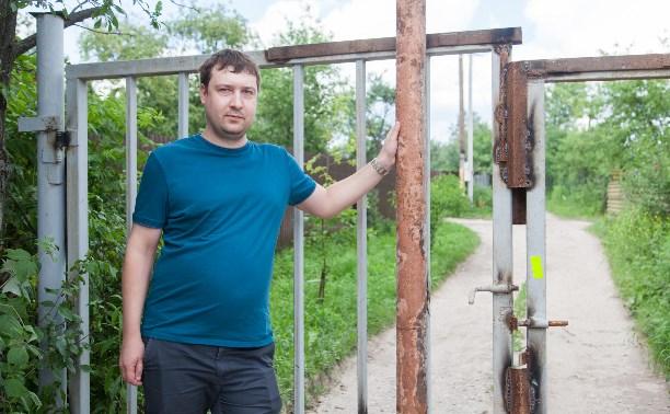 В Туле дачникам перекрыли дорогу к их садовым участкам