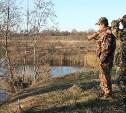 Сезон охоты на птиц начнётся 3 апреля