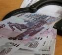 За попытку подкупить полицейского гражданин Узбекистана выплатит 50 тысяч рублей