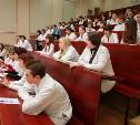 Студентам ТулГУ с 1 апреля увеличат стипендии