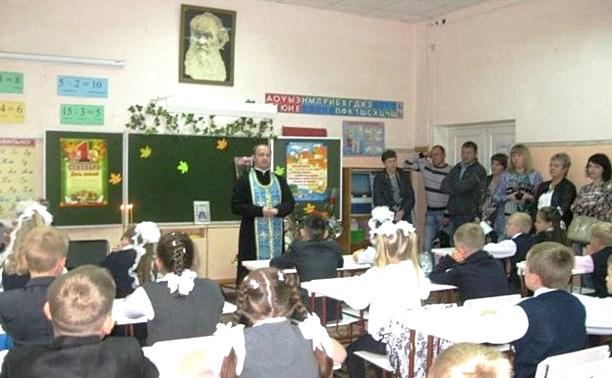 Школьникам из Узловой на 1 сентября подарили иконы