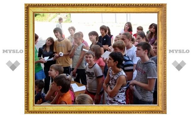 Тульских школьников превратят в бизнесменов